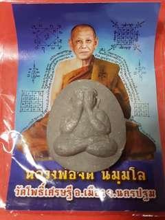 Phra Pidta Mahalarp Phim Jumbo Sorng Na