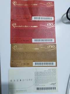 美心餅卡200,東海堂餅卡50