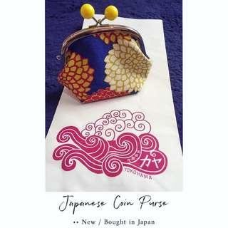 Japanese coin purse / dompet koin