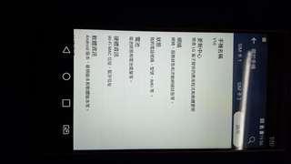 LG.V10双卡行貨黑色4x64GB淨機無保養