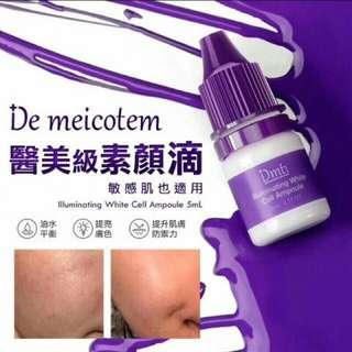 De medicotem DMT幹細胞修護素顏滴 5ml*10入