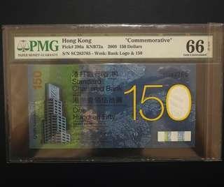 渣打銀行150周年紀念鈔