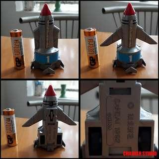 Vintage THUNDERBIRDS Number 1 Pullback Ship Toy.