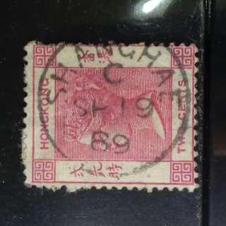 [lapyip1230] 英國在華客郵 1889年 維多利亞 貳先時 (蓋SHANGHAF上海印) VFU