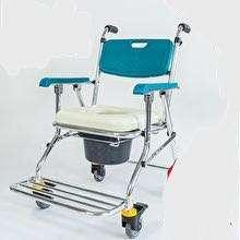 🚚 Bion Commode Chair 208