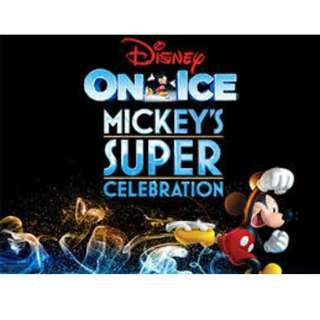 Mickey's Super Celebration 2019 ( Price Reduced, Less 10%)