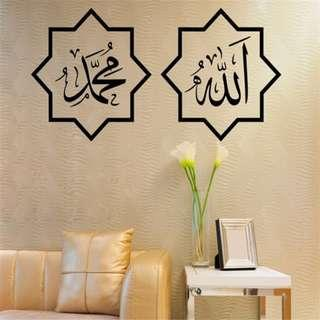 Wall Sticker Decoration Allah Muhammad