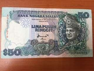 RM50 currency note