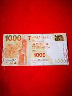 Boc hong kong $1000 original AU with 000300. Nice and cheap