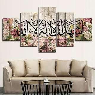 Islamic Caligraphy #2 Wall Decoration