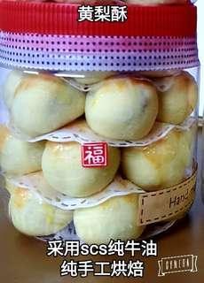 Handmade Pineapple Tarts