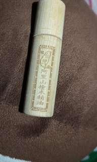 阿里山 檜木精油