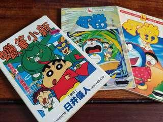 Comics @ $1 each