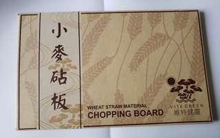 全新 維特健靈小麥砧板 wheat straw material chopping board