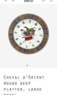 Hermes Platter Large Model