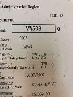 VW508