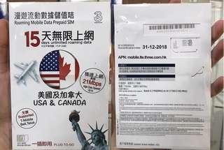 🚚 美國電話卡