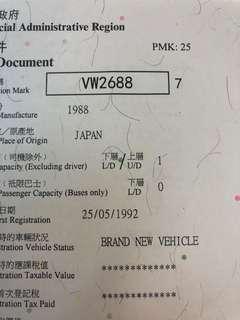 VW2688
