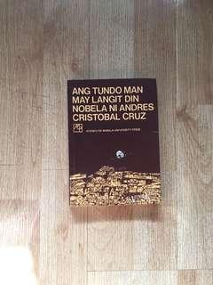 Ang Tundo Man Mag Langit Din - Cristobal Cruz