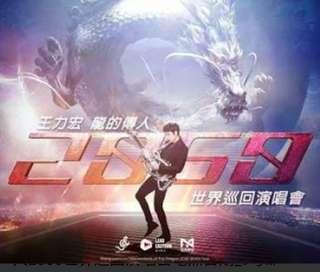 Wang Lee Hom - 5 Jan 2019 (2 tickets, section 314, row 29, 16 &17)