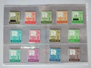 全新香港英屬時期最後一套高面值税票