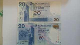 2張靚號中銀20元鈔
