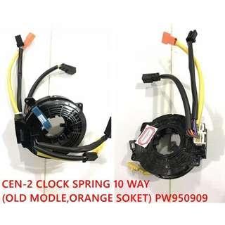 proton/waja/gen 2 clock spring