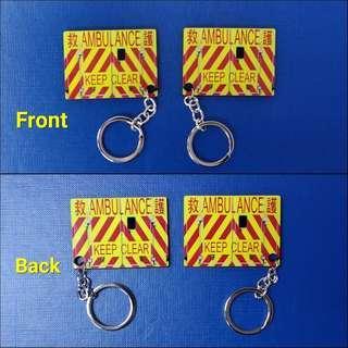 救護鎖匙扣