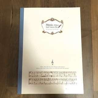 🚚 Music Notebook