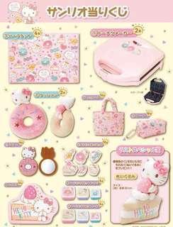 Hello Kitty Japan Lucky Dip items
