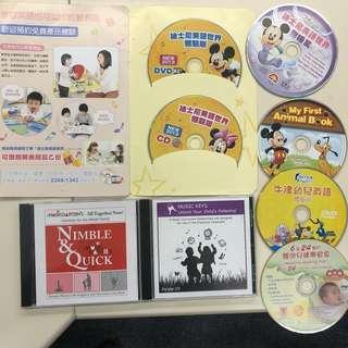 Musik Garten / Music Keys / 迪士尼美語世界體驗版 / 牛津幼兒英語體驗版 / 衛生署六至24個月嬰兒健康飲食 CD / DVD