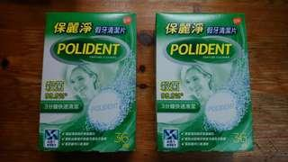 保麗淨(Polident) - 假牙清潔片
