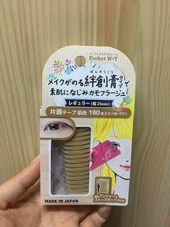日本雙眼皮貼 絆創膏