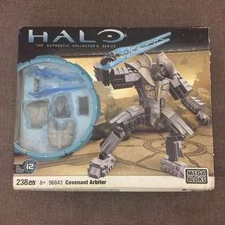 HALO Covenant Arbiter