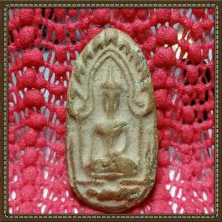 Phra khumphan