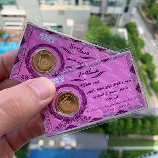 1/4 Bahar Azadi Gold Coin 2007