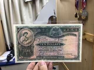 1948年大棉胎匯豐10圓