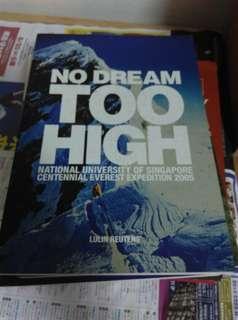 No Dream Too High