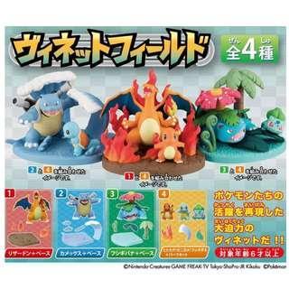 Bandai Pokemon Vignette Field Figure (Pre-Order)