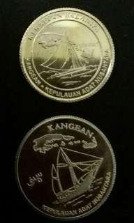 1 Dirham Kepulauan Adat Nusantara