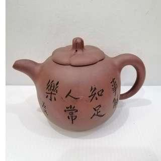 Zisha Tea Pot 260ml