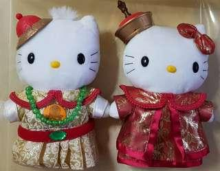 Hello Kitty Chinese Soft Toy Couple