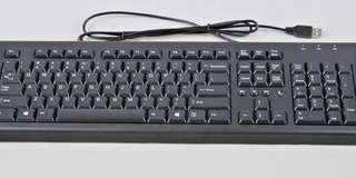 BNIB HP Keyboard