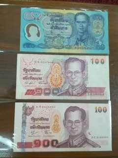 Thailand Old Banknotes x 3