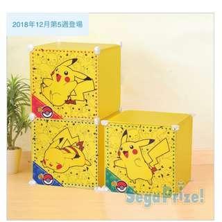 Dec Sega Prize Pokemon Sun and Moon Premium Pikachu Katatsuke DIY Box (Pre-Order)