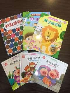 6 Early reader Chinese books