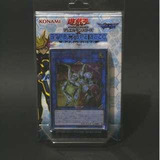 Yugioh Structure Deck: Cyberse Link