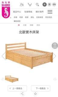雙人床(4x6)床架