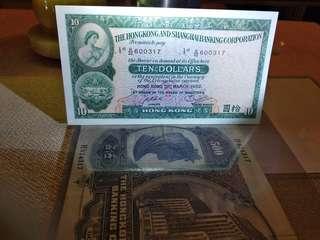 全新直版82年汇丰10元