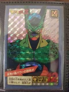 Dragonball Power Level Prism Card